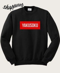 Yakusoku T shirt